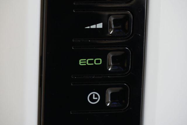 節電するにはエコ運転機能搭載モデルを買うのもアリです(写真はデロンギのオイルヒーター)