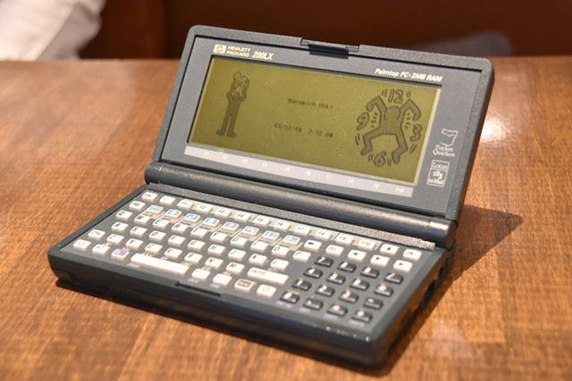 これが、ミニPCの名機「HP200LX」。「HP100/200LX」のヒットの影には、なにがあったのか?