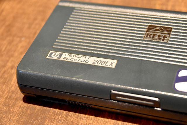 1999年7月、日本HPはHP200LXの生産中止を発表する
