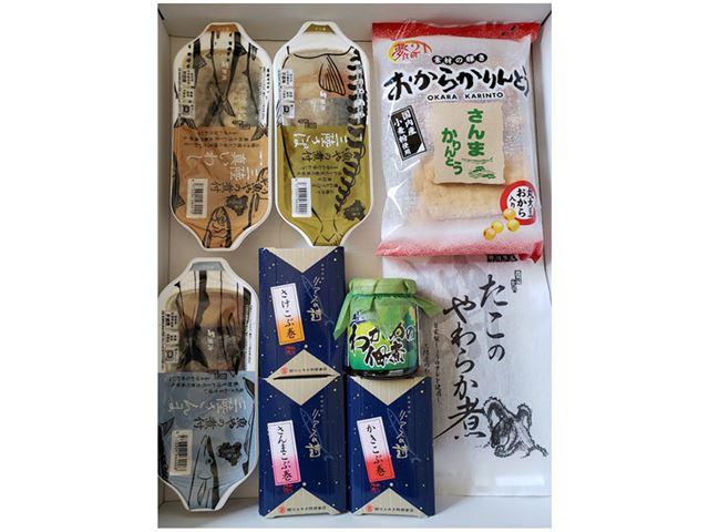 海産物の加工品など東北地方の名産品(3,000円相当)が送られてきます