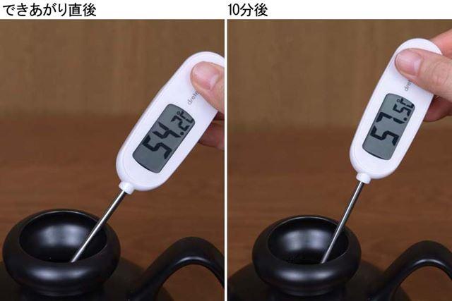 熱燗1合でも同様の結果に。できあがり温度は54.2℃、10分後の温度は57.5℃だった