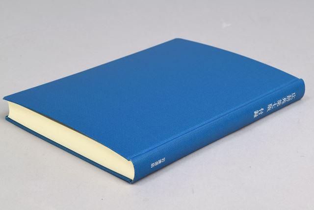 別冊付録は、「漢字小字典」や「アルファベット略語一覧」などを収録。ちなみに、424ページで587g
