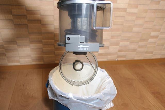 取り外したダストカップのゴミ捨てボタンを押すと、下部がパカッと開いて簡単にゴミを捨てられます