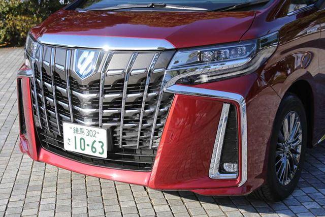 トヨタ 新型「アルファード」エアロ仕様のフロントフェイス