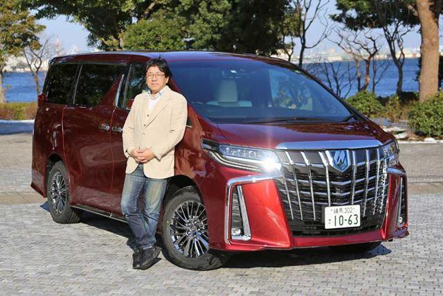 トヨタ 新型「アルファード」とモータージャーナリストの渡辺陽一郎氏