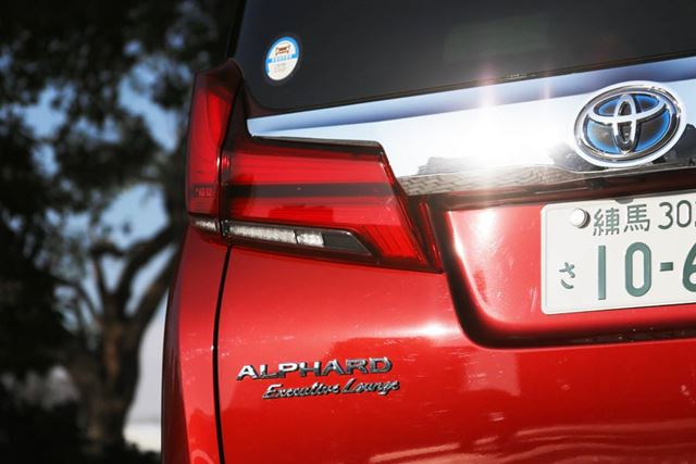 トヨタ 新型「アルファード」ロゴ