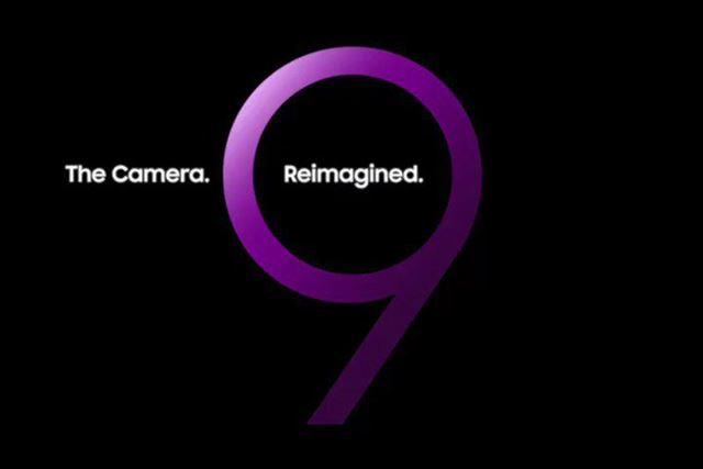 「Galaxy S9」は2月25日に発表される見込み