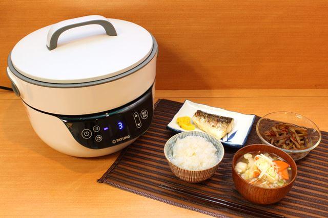 焼き物も煮込みも、幅広い調理に対応する2in1型の電気調理鍋「フュージョンクッカー」