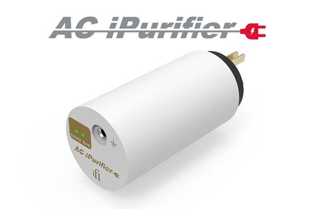 iFi audio「iPurifier AC」