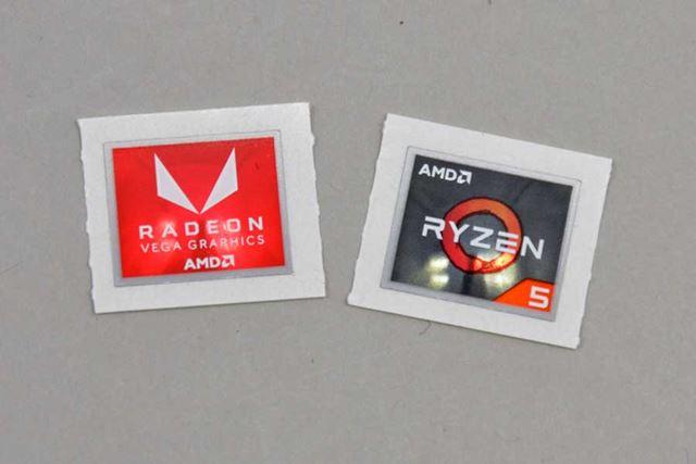 ちなみに、パッケージに付属するシールは、RyzenシリーズのものとRadeon Vega Graphicsのものの2種類が付属