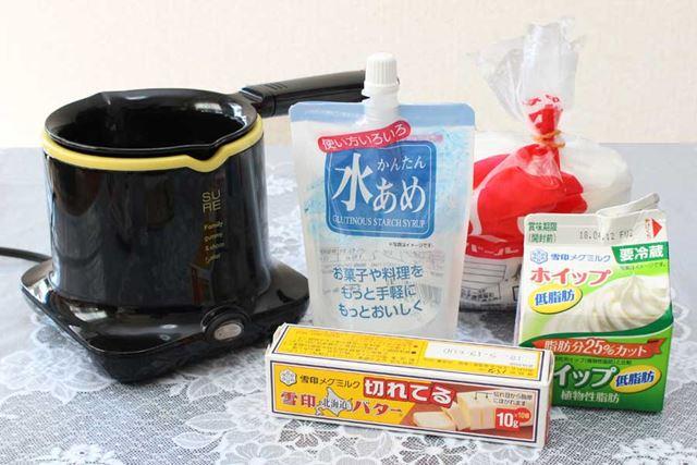 砂糖、バター、生クリーム、水あめを使えば、生キャラメルを作ることができます