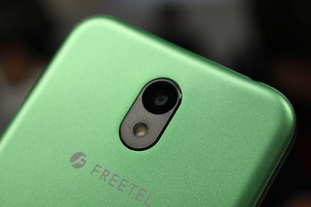 メインカメラは約800万画素。こちらもFREETEL自製の美肌(修正)機能を備えている