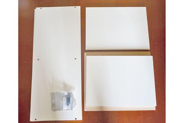 パーツ数の少ないカラーボックスを作ります