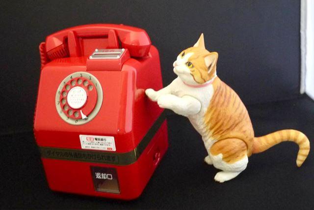 やはり赤電話といえば、たばこ屋の店先と猫ということで、こんな飾り方もありかと