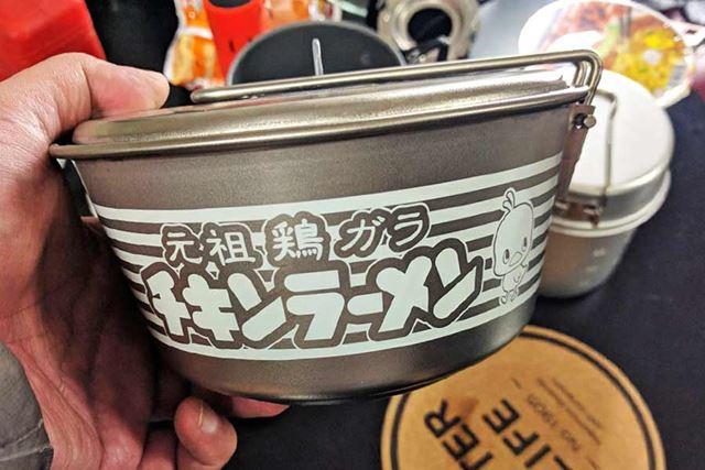 「元祖 鶏ガラ チキンラーメン」の文字。カップ麺と同じデザインですね