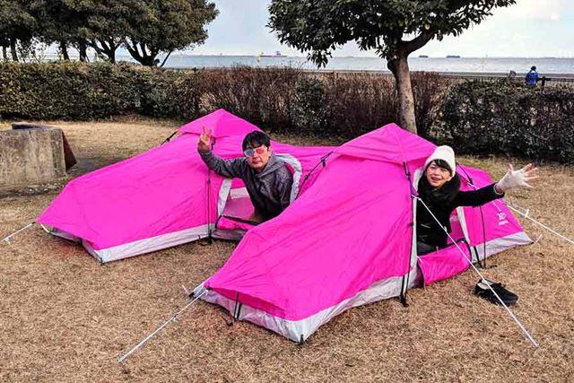 2人でキャンプ、楽しかったな〜!