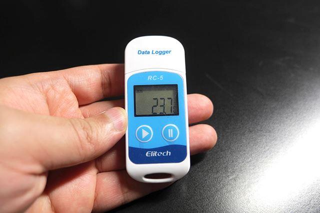 一定時間ごとの温度を自動的に記録してくれる「温度ロガー RC-5」