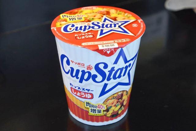 スープの好み:3.5麺の好み:3.5ジャンク感:2.5全体バランス:3.5