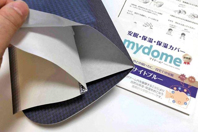 高級不織布と天然パルプが素材。マスクや工業用フィルターで実績のある三菱製紙製です