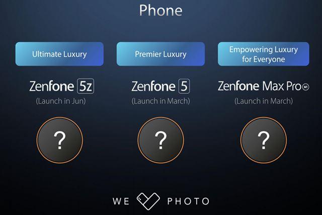 決算資料で明らかにされた新しい「ZenFone」シリーズ