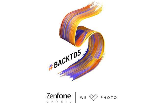 「ZenFone Unveil #Backto5」のティザーサイト