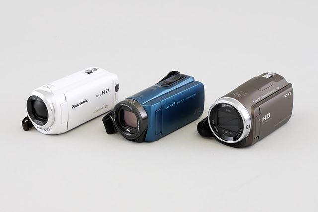 左から、パナソニック「HC-W585M」、JVC「GZ-RX670」、ソニー「HDR-CX680」