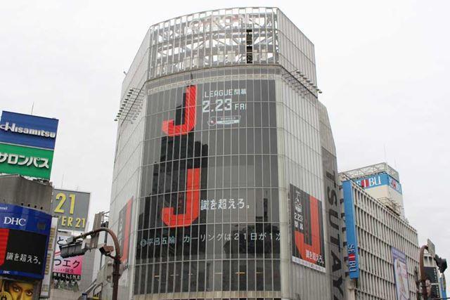 渋谷・ハチ公前のスクランブル交差点でおなじみ、Q FRONTビルのサイネージ「Q's EYE」