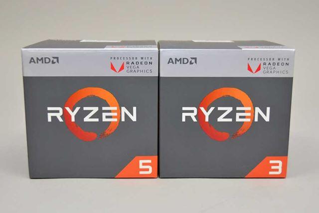 AMD「Ryzen 5 2400G」「Ryzen 3 2200G」