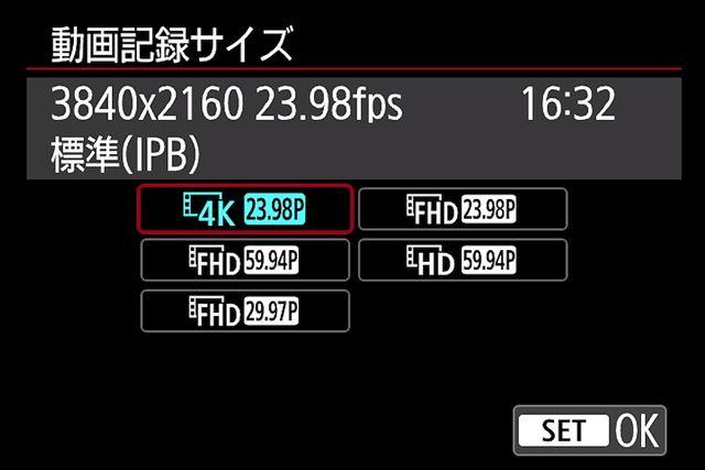 4K/24p記録に対応。ビットレートは約120Mbpsとなっている