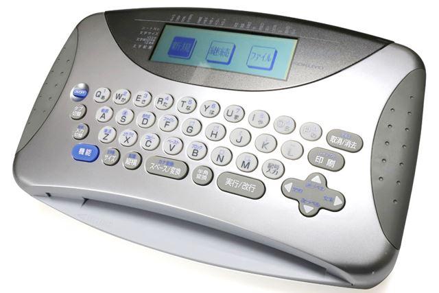 コクヨの「タックインデックス」に直接プリントできる電子タイトルプリンター「タイトルブレーン2」