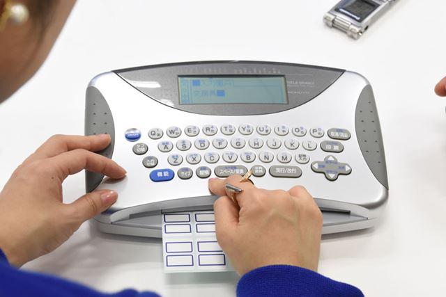 キーボードも大きめで、文字は打ちやすい