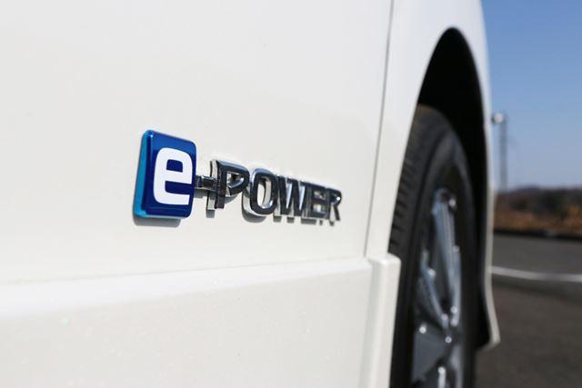 日産「セレナ e-POWER」ロゴ