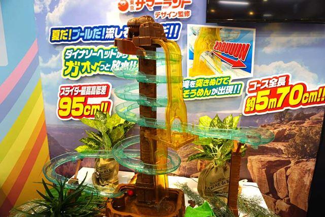 「タワーズロック そうめんアドベンチャー」。4月26日より発売。価格は24,800円(税別)