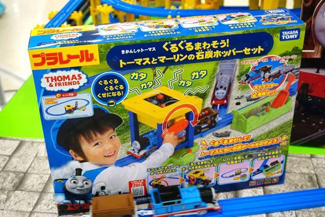 「ぐるぐるまわそう!トーマスとマーリンの石炭ホッパーセット」。価格は5,000円(税別)、3月発売予定