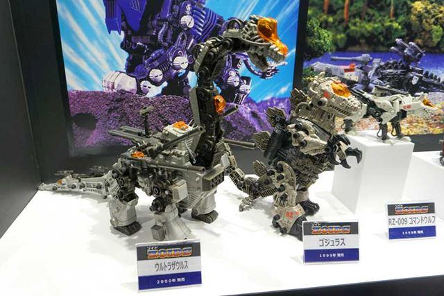 こちらは第2世代で2000年発売の「ウルトラザウルス」と、1999年発売の「ゴジュラス」