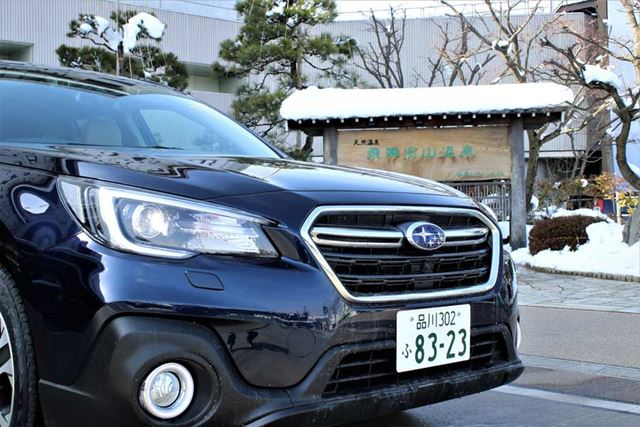 「飛騨高山温泉高山グリーンホテル」前にて撮影