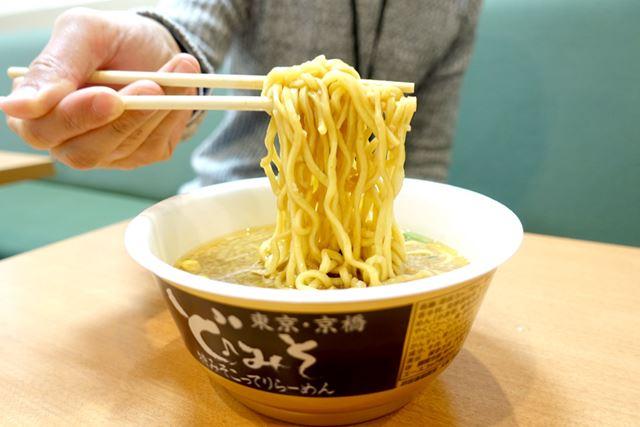 太麺の迫力がすごい!