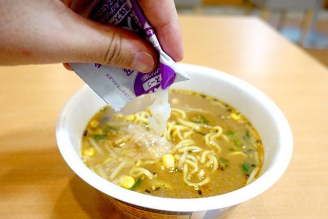 後入れの液体スープ(背脂)も投入