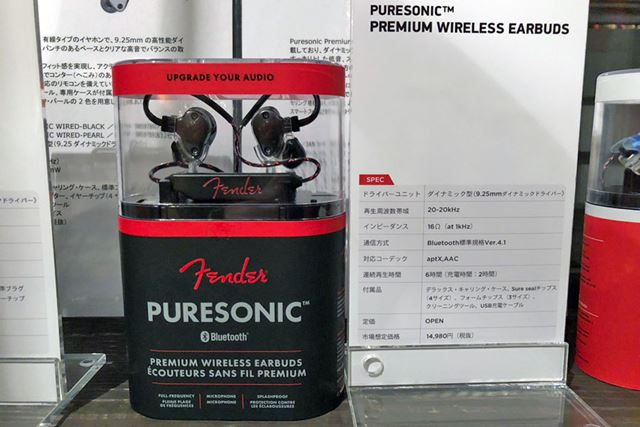 「Premium Wireless Earbuds」。市場想定価格は14,980円前後