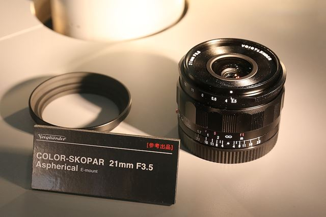 COLOR-SKOPAR 21mmF3.5 Aspherical E-mountは「COLOR-SKOPAR」らしく、全長39.9mmのコンパクト設計