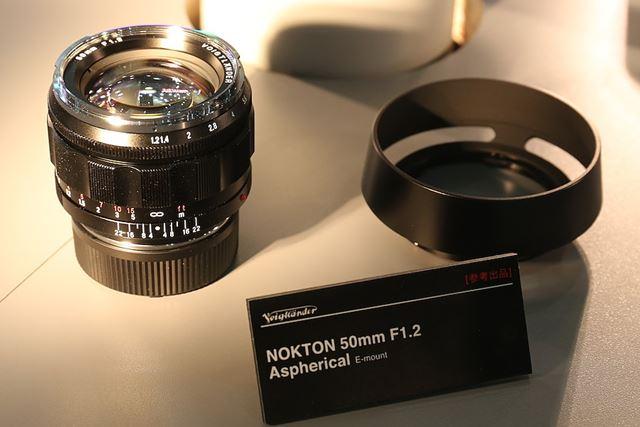 2枚の非球面レンズを採用する開放F1.2の標準レンズNOKTON 50mm F1.2 Aspherical VM