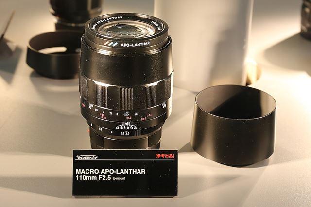 フローティング構造を採用する中望遠マクロレンズMACRO APO-LANTHAR 110mm F2.5 E-mount