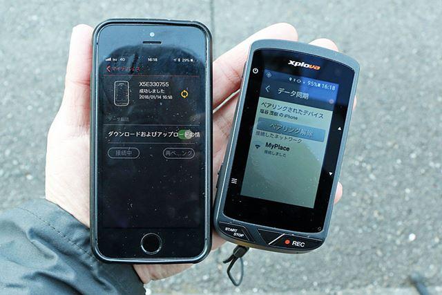 Wi-Fi接続で同期しておけば、必要なデータだけアプリに転送できる