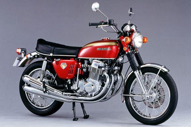 当時としては世界最高峰の性能を誇り、大きなインパクトを残した「CB750FOUR」(1969年発売)