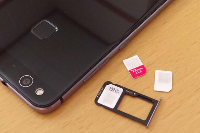 SIMカードは、ユーザーと端末を結びつけるために必要となる小さなICカードだ