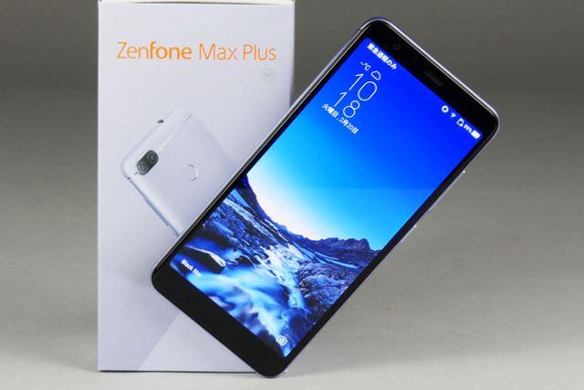 「ZenFone」シリーズ初の18:9のフルHD+液晶スマホ「ZenFone Max Plus (M1)」の実力はいかに?