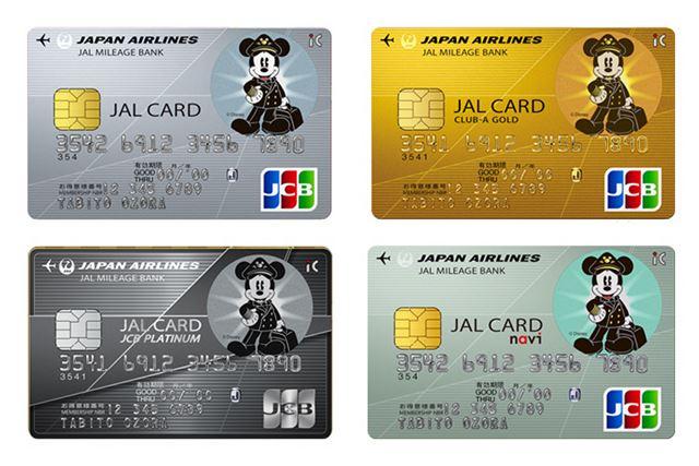 JAL・JCBカードは普通カード、CLUB-Aカード、CLUB-Aゴールドカード、プラチナ、学生専用のJALカード naviの5種類でディズニー・デザインが選べる。パイロット姿のミッキーマウスが愛らしい。JALカード提供。(C)Disney