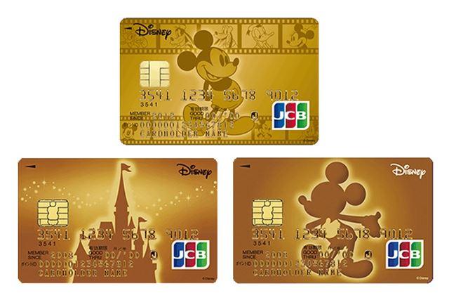 ディズニー★JCBカードのゴールドカードは、ミッキーマウスとシンデレラ城。ジェーシービー提供。(C)Disney
