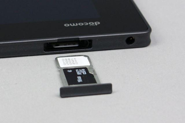 microSDメモリーカードスロットは256GBまで対応。キャリアモデルなので当然SIMカードは1基のみ
