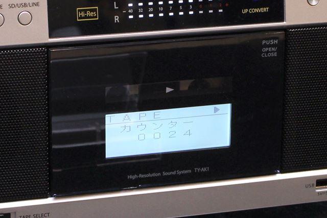 再生ステータスを確認できる日本語表示のLCDを搭載。カセットテープの再生中には、カウンターが表示される